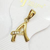 Позолоченный кулон буква А―эксклюзивный лаконичный дизайн золото желтого цвета