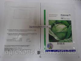Семена капусты Агрессор F1 (Syngenta/АГРОПАК+) 100 семян — средне-поздняя (115-120 дней), белокочанная.