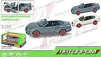 """Машинка металлическая 68259А Bentley, """"Автопром"""", звук, свет, красные диски, открытый верх, на батарейках"""