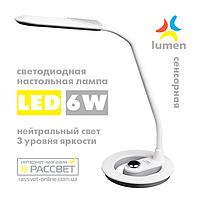 Светодиодная настольная лампа Lumen TL1392 6W 4500K 420Lm нейтральный свет (типа Brille SL-62) белая, фото 1