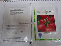 Семена томата Толстой F1 (Бейо / Bejo/ АГРОПАК+) 100 сем — ранний (70-72 дня), красный, индетерминантный.