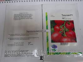 Семена томата Толстой F1 (Бейо / Bejo/ АГРОПАК+) 100 сем - ранний (70-72 дня), красный, индетерминантный.