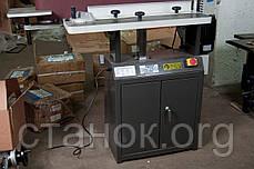 Zenitech DS 2315 Шлифовальный станок по дереву плоскошлифовальный кромкошлифовальный зенитек дс 2315, фото 2