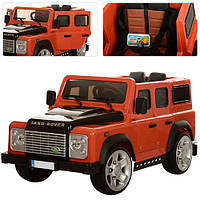 Детский электромобиль Land Rover M 3190EBLR-7
