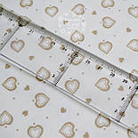Ткань хлопковая с сердечками 1 см бежевого цвета (№ 584), фото 5