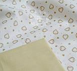 Ткань хлопковая с сердечками 1 см бежевого цвета (№ 584), фото 6