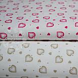 Ткань хлопковая с сердечками 1 см бежевого цвета (№ 584), фото 2