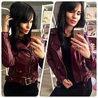 Женская бордовая куртка косуха эко кожа