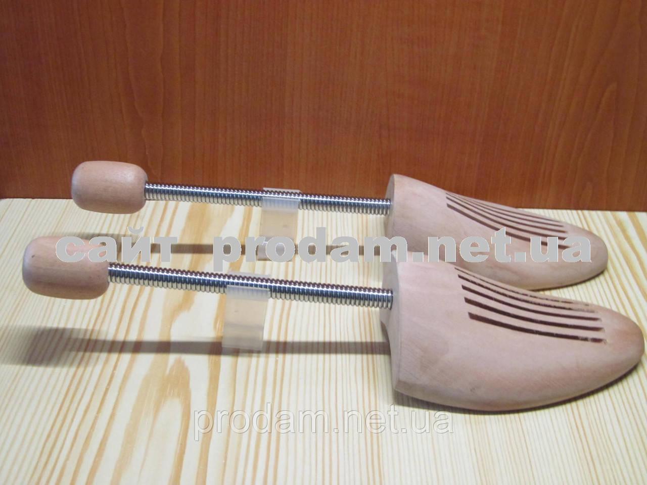 Распорки  деревянные для обуви