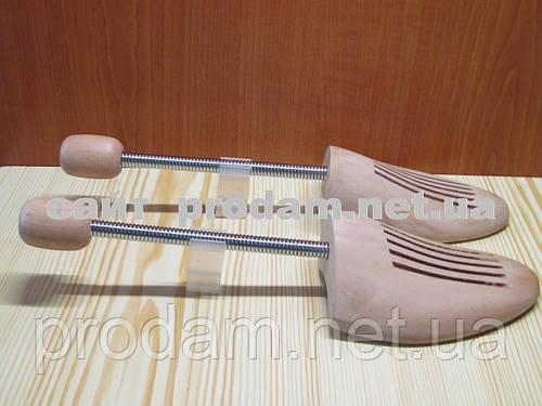 Формотримач для взуття деревяний  продажа c9dd46172138f