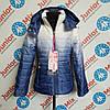 Подростковая демисезонная куртка на девочку оптом GRACE