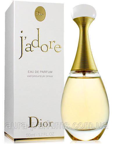 Christian Dior J`adore Edp 50 Ml. W Оригинал — в Категории ... 555fa69a21b