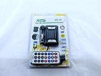Автомобильный FM модулятор FM MOD. 151/ED 48 с пультом управления, mp3 fm модулятор в авто, трансмитер