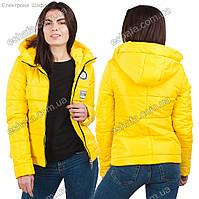 Молодежная весенняя куртка Санта желтая 42-48рр