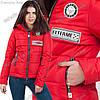 Молодежная весенняя куртка Санта красная 42-48рр