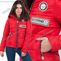 Молодежная весенняя куртка Санта красная 42-48рр, фото 1