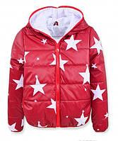 Детская демисезонная куртка для девочки Звезда, бордо, на флисе р.128-152