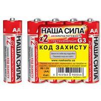 "Батарейки пальчиковые ""Наша сила"" АА"