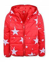 Детская демисезонная куртка для девочки Звезда, красная, на флисе р.128-152