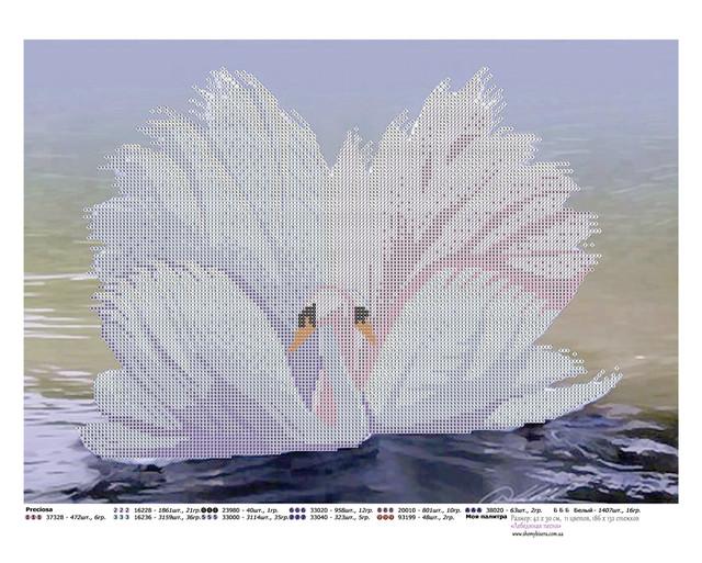 схема для бисера, лебеди, схема птицы, для бисера, вышивка бисером