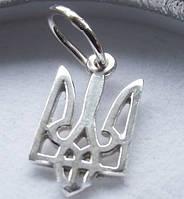 Кулон серебряный Герб Украины,Тризуб