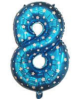 Фольгированная цифра 8 голубая со звездочками 84 х 53 см