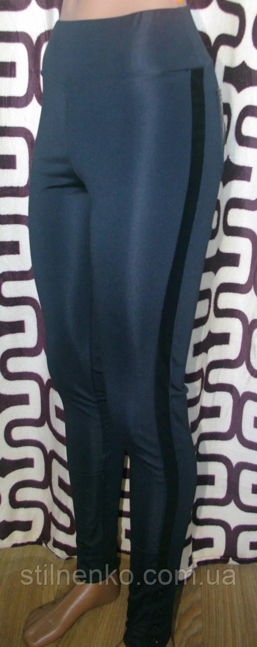 Модные повседневные леггинсы с кожаной вставкой цвет черный