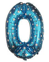 Фольгированная цифра 0 голубая со звездочками 75 х 54 см