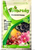"""БІОРЕЙД 10 мл купить оптом """"инсектицид био,от вредителей колорадский жук, клещ, гу"""" от производителя в Украине"""
