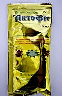 Актофит 40 мл купить оптом от производителя в Украине 7 километр