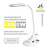 Светодиодная настольная лампа на прищепке Lumen LED TL1138 5W 4500K 350Lm (типа Brille SL-58) белая