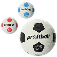 Мяч футбольный асфальт