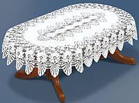 Ажурная скатерть 180*130 на овальный стол