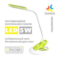 Светодиодная настольная лампа на прищепке Lumen LED TL1138 5W 4500K 350Lm (типа Brille SL-58) зеленая