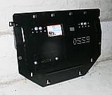 Защита картера двигателя и кпп Mazda CX5  2012-, фото 7