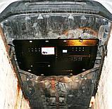 Защита картера двигателя и кпп Mazda CX5  2012-, фото 10