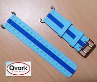 Ремешок силиконовый двухцветный (голубой с полосой) Q60 Q70 Q80 Q90 Q100 Q100s Q101 Q750.