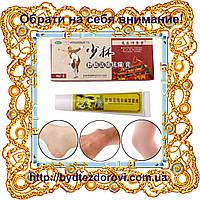 """""""Шаолинь"""" - китайский крем для снятия болей в суставах и мышцах. (40гр.)."""