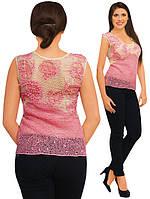 Блуза розово-белая из соединенных сеткой  бабочек