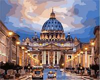 Картины раскраски по номерам 40×50 см. Собор Святого Петра в Ватикане