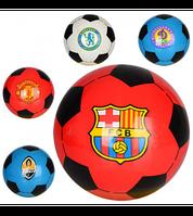 Мяч детский резиновый