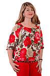Блуза  шелковая крепдишин шелк натуральный женская Бл 016-002, фото 2