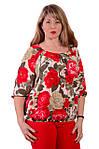 Блуза шовкова крепдишин шовк натуральний жіноча Бл 016-002, фото 3