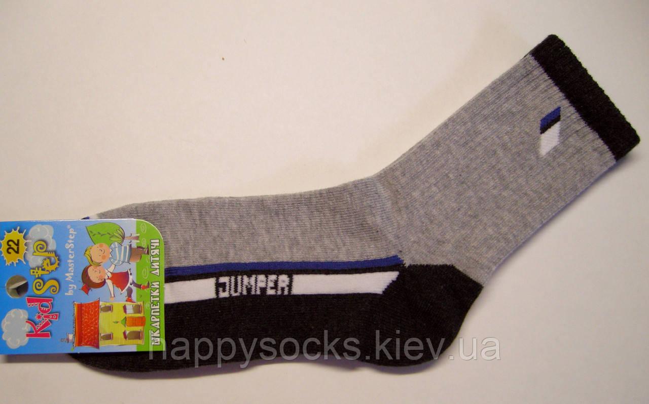 Спортивные высокие носки для мальчиков