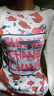 Стильная трикотажная кофта Шанель