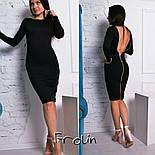 Женское модное платье на молнии сзади (6 цветов), фото 4