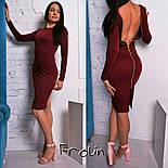 Женское модное платье на молнии сзади (6 цветов), фото 5
