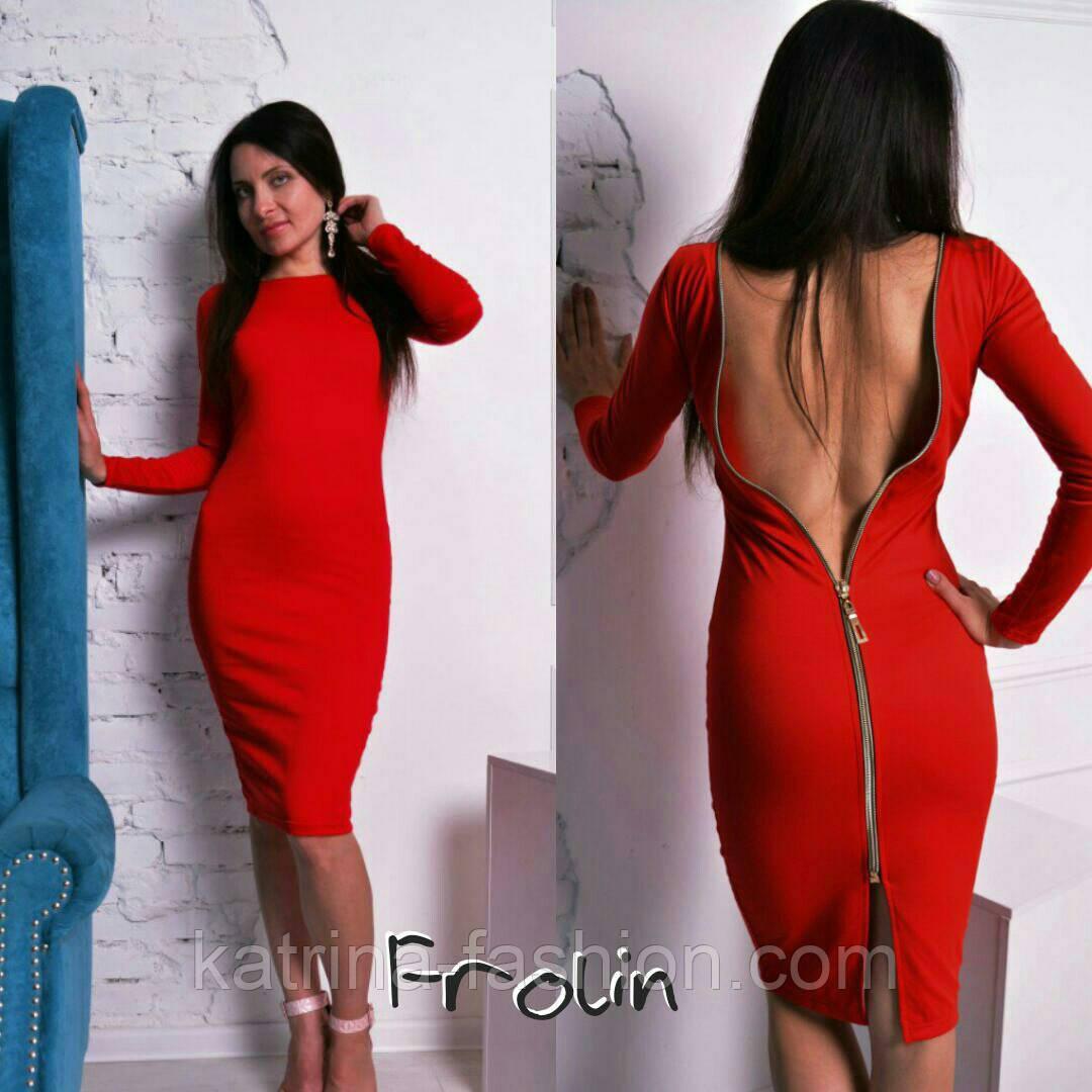 6e2eac8d1e12636 Женское модное платье на молнии сзади (6 цветов) - KATRINA FASHION -  оптовый интернет