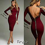 Женское модное платье на молнии сзади (6 цветов), фото 6