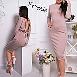 Женское модное платье на молнии сзади (6 цветов), фото 7